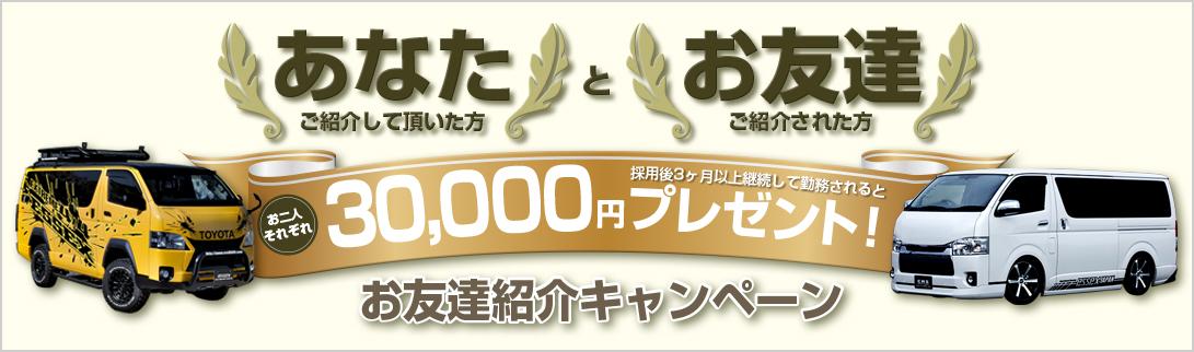 main-banner01-03