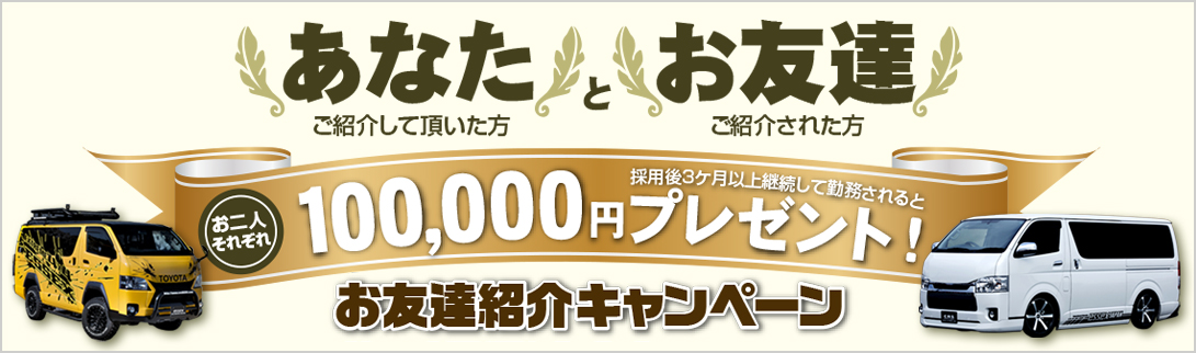 main-banner01-04