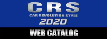 web_catalog_crs2020