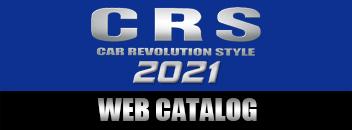 web_catalog_crs2021