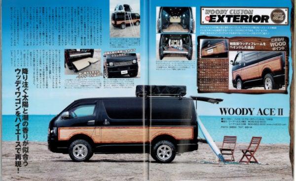 【ハイエース イベント情報】SBM静岡ファイナルに展示する車両決まりました!
