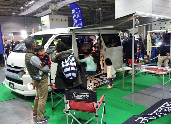大阪アウトドアフェスティバル2015開催中!