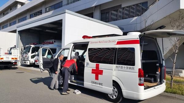 神戸赤十字病院様  DMAT(ディーマット)カー