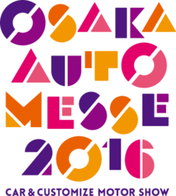 ESSEX 2016年イベント情報!!