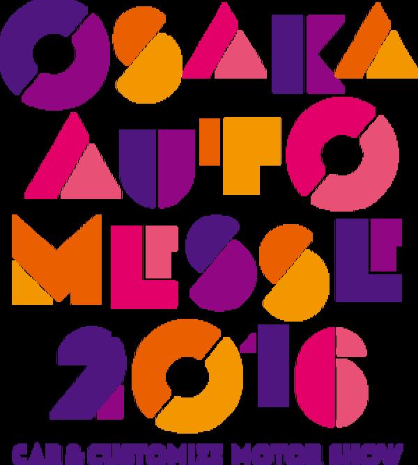 ☆イベント情報☆ 2016年1~3月のイベント一覧