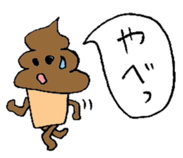#1.26#CRS横浜