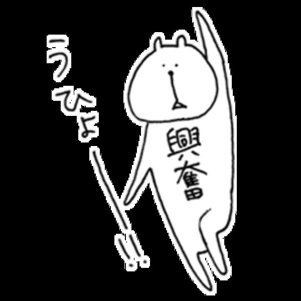 #3.22#CRS横浜#シャコタンキャンペーン