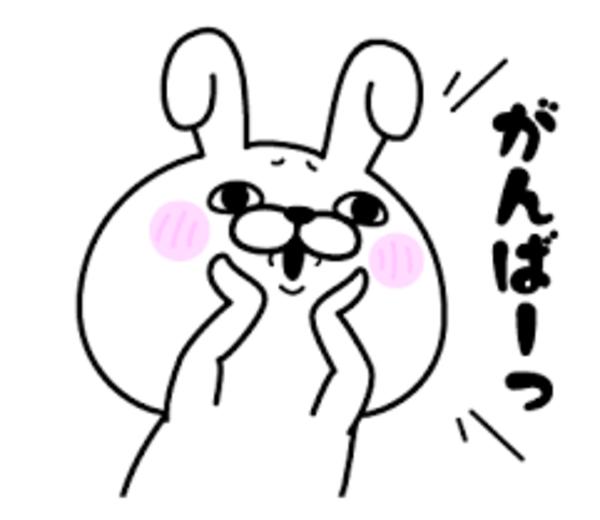 ☆イベント情報☆ 1月11日~13日は幕張メッセ『東京オートサロン2019』へ!!