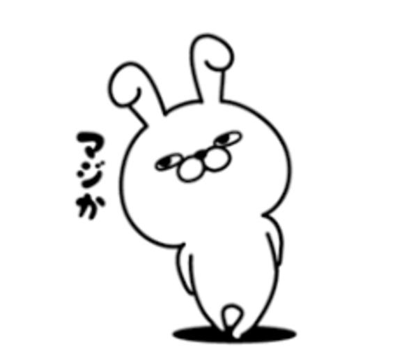 ☆イベント情報☆ 2月9日~11日はインテックス大阪『大阪オートメッセ2019』へ!