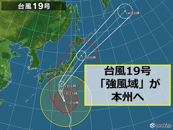 CRS横浜 営業時間の時間変更のお知らせ。