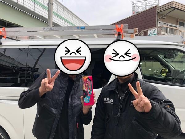 CRS大阪 ハイエースカスタム