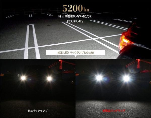 【ハイエース カスタム】モンスター級のライトと言えばやっぱりこれ!明るすぎ!