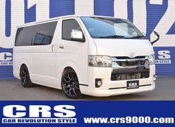 ハイエース S-GLDPⅡ 2WD2000cc ガソリン車 CRS-PKG ホワイトパール