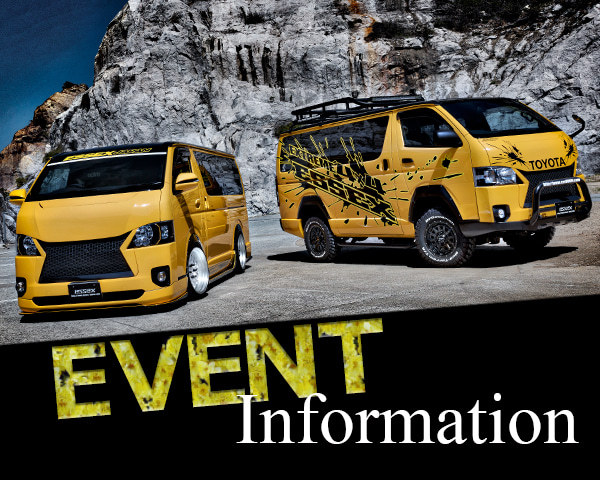 【ハイエース イベント】今週末 3/13・3/14 名古屋オートトレンド2021にCRS&ESSEX出展!