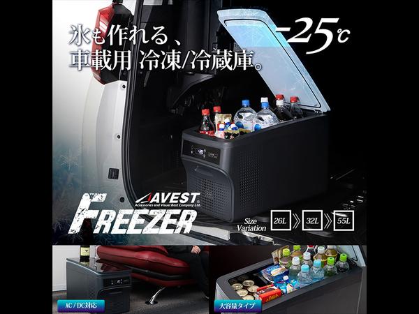 AVEST新商品「LEDドアミラーウインカー」とアウトドアにオススメのアイテム