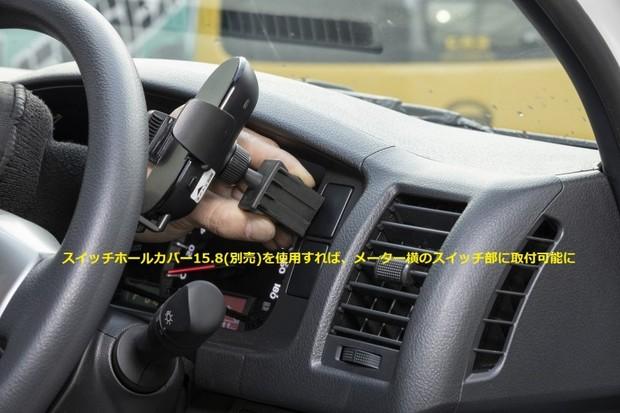 CAPS オートホールドワイヤレス充電ホルダー 3ウェイセット