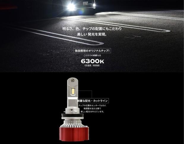 ヴェレーノ アルティメットヘッドライトバルブ HB3/HB4