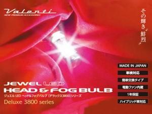 ジュエルLED DX3800シリーズ