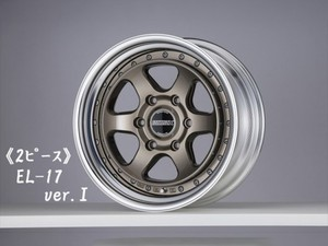 《2PC》EL-17【6.5J〜10.5J】Ver.I