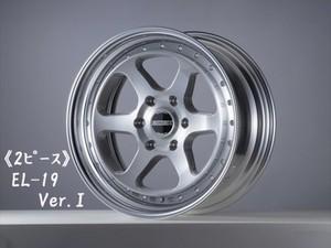 《2PC》EL-19【8.0J〜12.5J】Ver.I