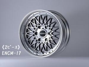 《2PC》ENCM-17【6.5J〜9.5J】