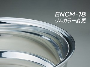 ENCM 18インチ リムカラー変更
