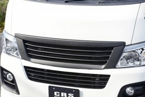 キャラバン用 フロントグリル ABS製 未塗装【代引不可】