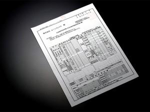 改造申請サポートサービス(リフトアップシャックル) SSPAPL【代引不可】