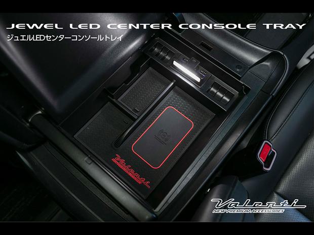ハイエース用 ジュエルLEDセンターコンソールトレイ CCT-ACE-1