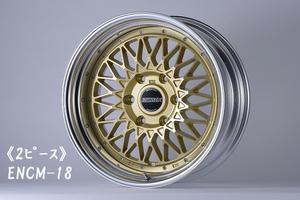 《2PC》ENCM-18【7.5J〜11.5J】